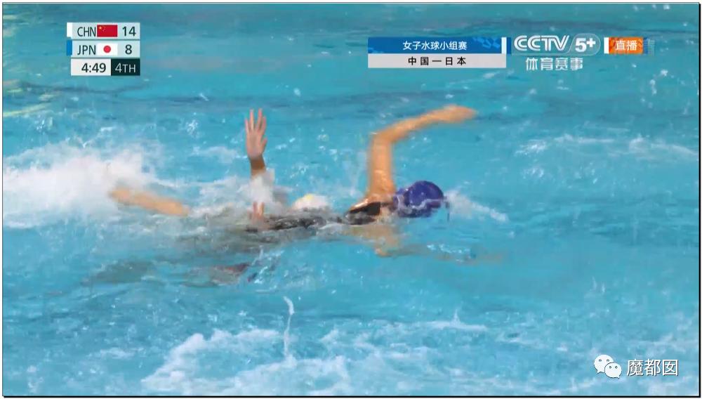 为在东京奥运会努力拼搏的中国健儿们加油!
